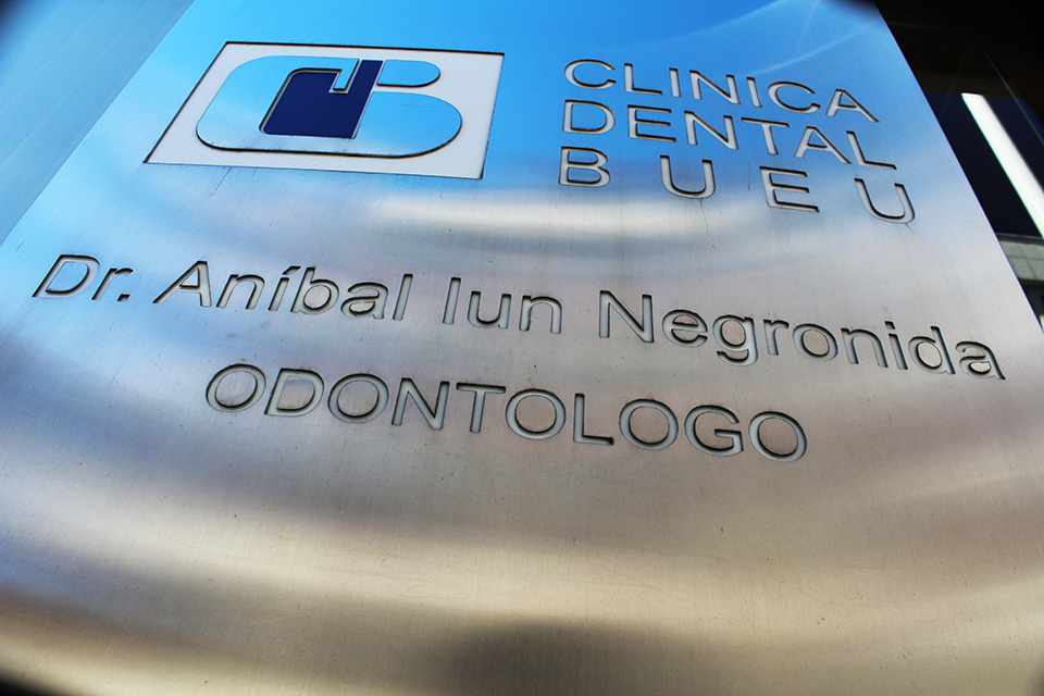 clinica-dental-bueu-dentista-anibal-morrazo (36)